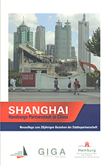 Shanghai Hamburgs Partnerstadt in China