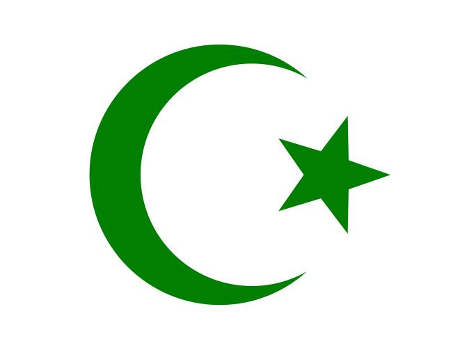 Id al-fitr Islam Feiertage Kalender Hamburg - Stadt Hamburg
