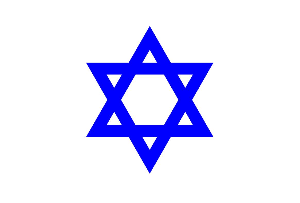 Purim Feiertage Judentum Kalender Hamburg - Stadt Hamburg