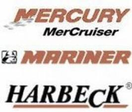 PEWI Hamburg - Logos Mercury, Mariner, Harbeck