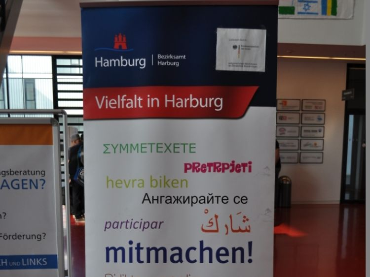 Harburger Integrationskonferenz